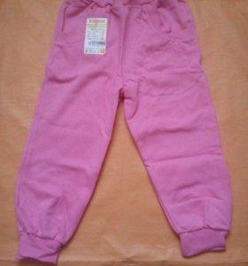 Арт.: 14-080 новые детские брюки с карманами