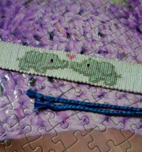 Фенечка - браслет