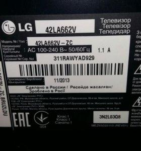 Телевизор Lg42
