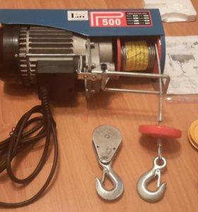 Электрическая таль РА 500