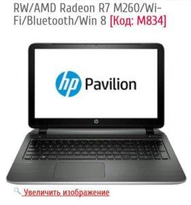 Hp pavilion 15-p005sr