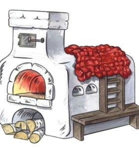 Сложу печь,камин,гриль,каптильню и т.д.