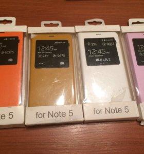 Чехол-книжка на Samsung Galaxy Note 5