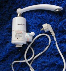 Проточный водонагреватель кран на запчасти