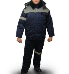 Зимний костюм РЖД