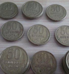 Нечастые полтинники после 1961г.
