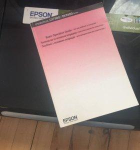 Принтер сканер копир Epson CX7300