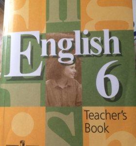 УМК English-6, книга для учителя
