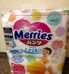 Подгузники-трусики Merries M (6-10кг)