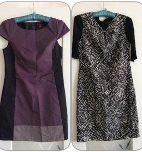 Три платья за 500