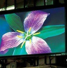 Светодиодный полноцветный экран