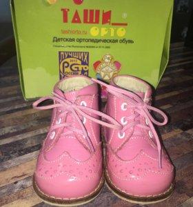 Детские ботинки, валенки