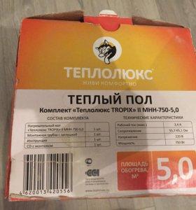 """Тёплый пол """"Теплолюкс"""" 5,0 м"""