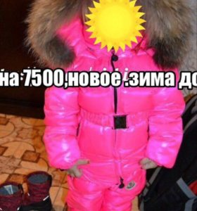 Новое .Зима до -30