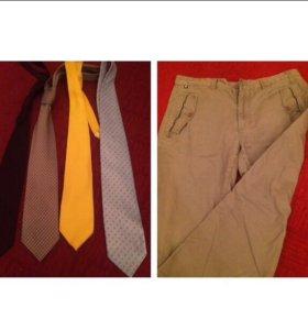 Галстуки и штаны