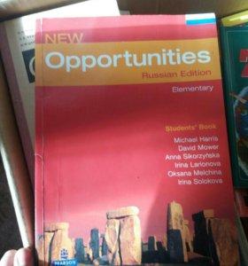учебник и тетрадь по английскому языку