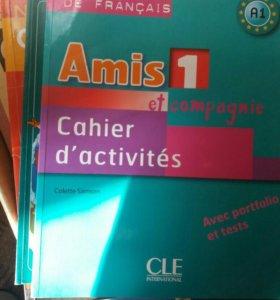 Учеб+Тетр по французскому в идеальном состояни