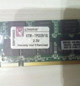 Оперативная память ддр1 для ноутбука