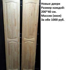 Дверьки новые