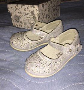 Туфли для девочки 21р