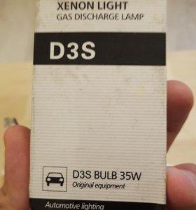 Лампа ксенон Philips D3S