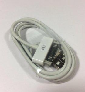 iPhone 4 кабель