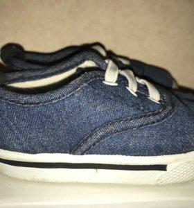 Детские ботиночки 13см по стельке