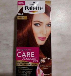 Новая краска Palette Perfect care