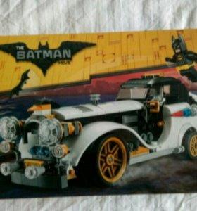 Lego Batman 70911