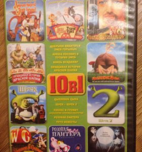 3 DVD Диска
