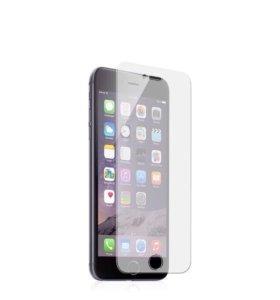 Защитное стекло для iPhone 5/6/7/+