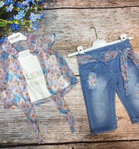Комплект, шорты,рубашка и футболка