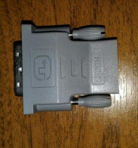 Переходник HDMI-F -> DVI-D
