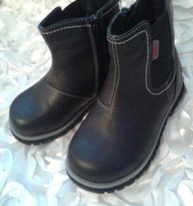 Новые сапоги ботинки демисезонные