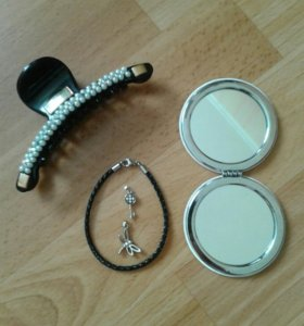 Заколка, подвески, браслет и зеркальце и т.д.