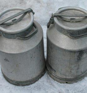 Бидон алюминиевый 38 л. СССР. 2шт.