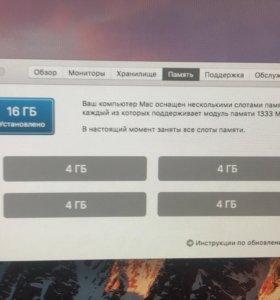Моноблок Apple iMac 27 дюймов середина 2010