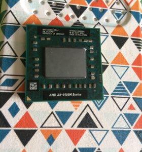 Процессор and A6 4400m для ноутбука