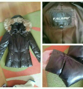 Куртка зимняя, кожанная