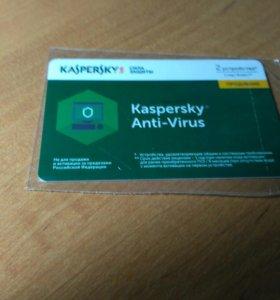 Продление антивируса Касперского