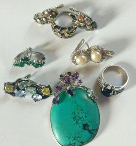 Серебро,серьги,кольцо,подвеска.