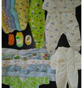 Вещи для новорожденного, шапки