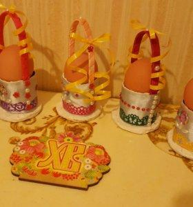 Для яиц.