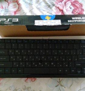 Беспроводная клавиатура пс3