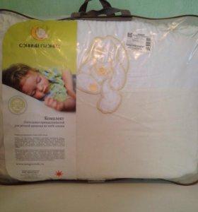 Набор постельных принадлежностей в детскую кровать