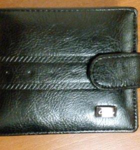 Бумажник
