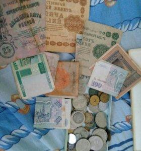 Монеты,купюры разные