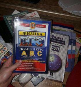 Книги для учёбы