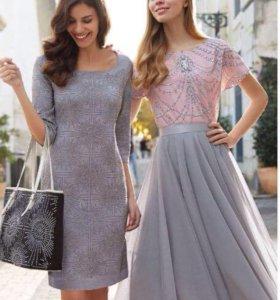 Одежда от Валентина Юдашкина