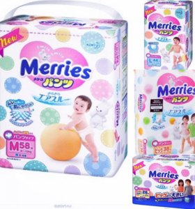 Подгузники и трусики Merries
